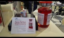 سینادوکسوزوم