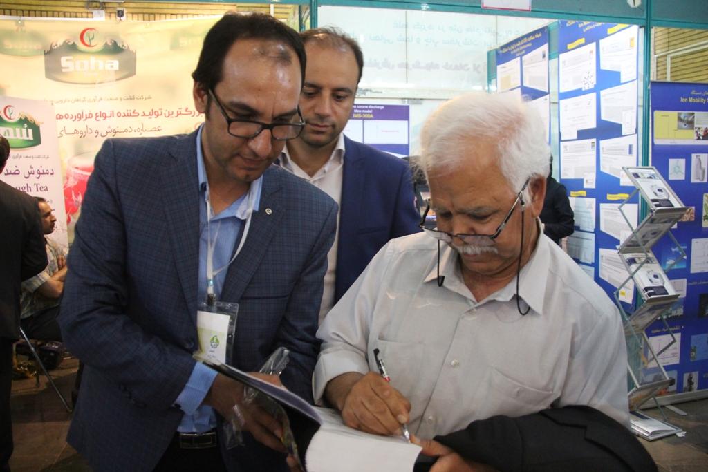 کنگره گیاهان دارویی اصفهان (13)