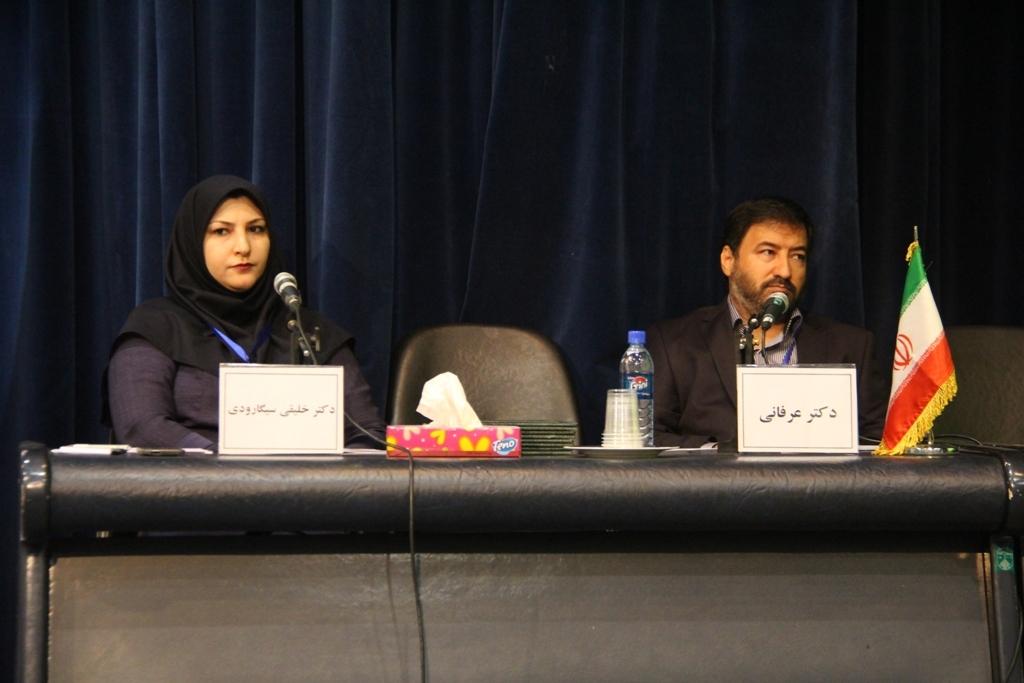کنگره گیاهان دارویی اصفهان (4)