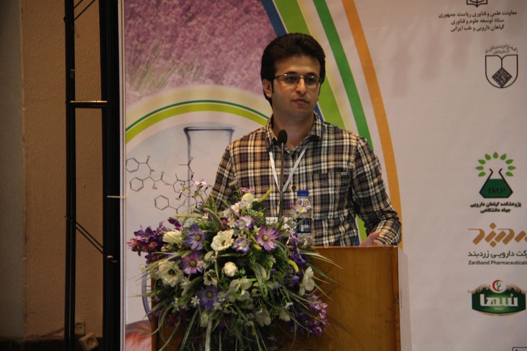 کنگره گیاهان دارویی اصفهان (5)