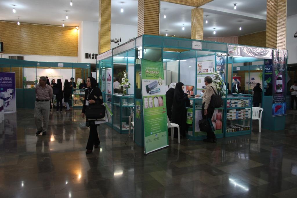 کنگره گیاهان دارویی اصفهان (9)