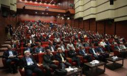 ششمین کنگره ملی گیاهان دارویی