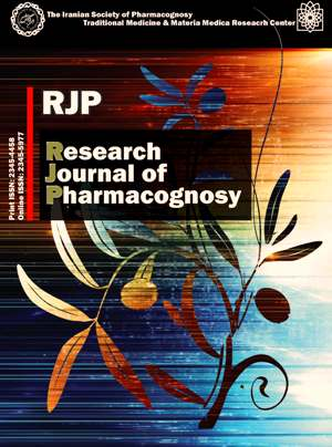 مجله علمی پژوهشی فارماکوگنوزی Research Journal of Pharmacognosy