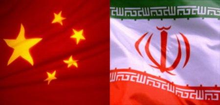 ایجاد پایگاه صادرات گیاهان دارویی ایران در چین