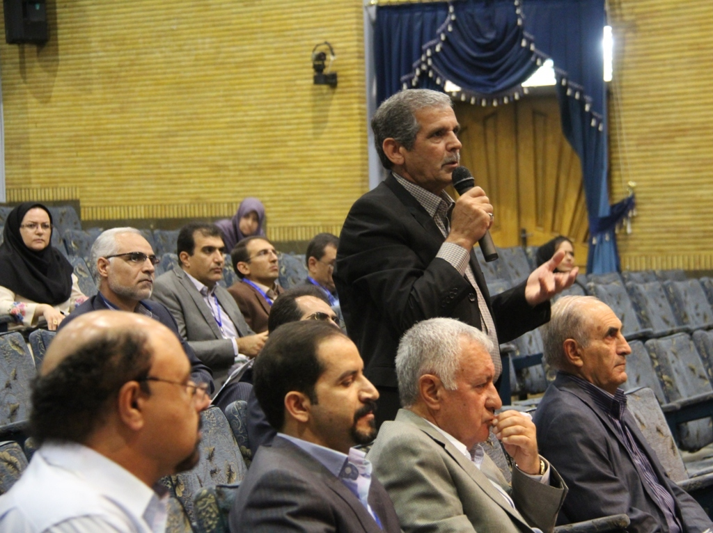 کنگره گیاهان دارویی اصفهان