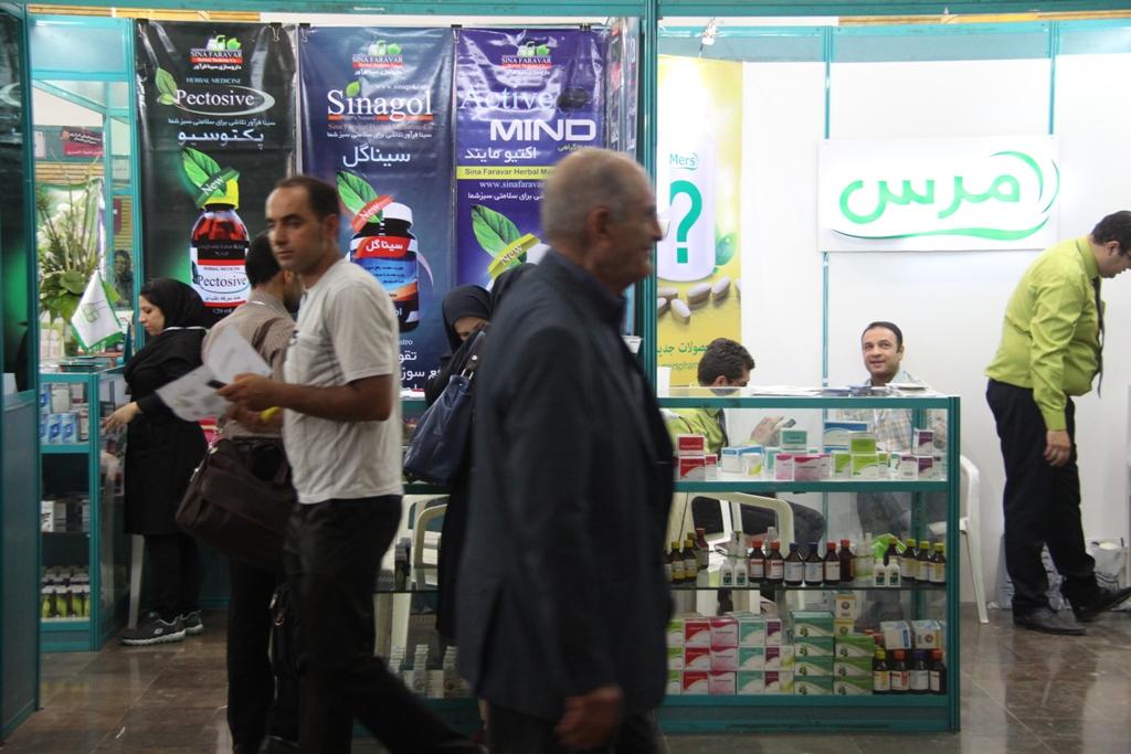 کنگره گیاهان دارویی اصفهان (11)