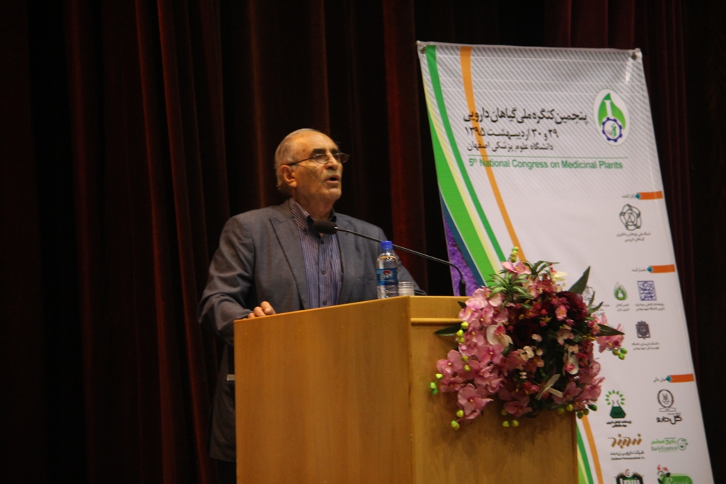 کنگره گیاهان دارویی اصفهان (6)