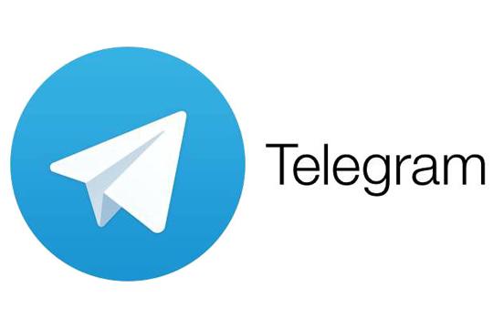 کانال تلگرام شبکه ملی پژوهش و فناوری گیاهان دارویی