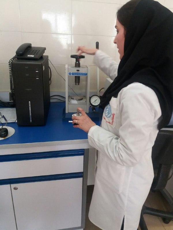 کارگاه آموزشی گیاهان دارویی