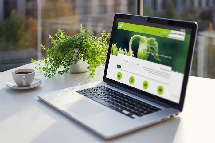 راه اندازی بانک جامع اطلاعات گیاهان دارویی وطب سنتی ایرانی