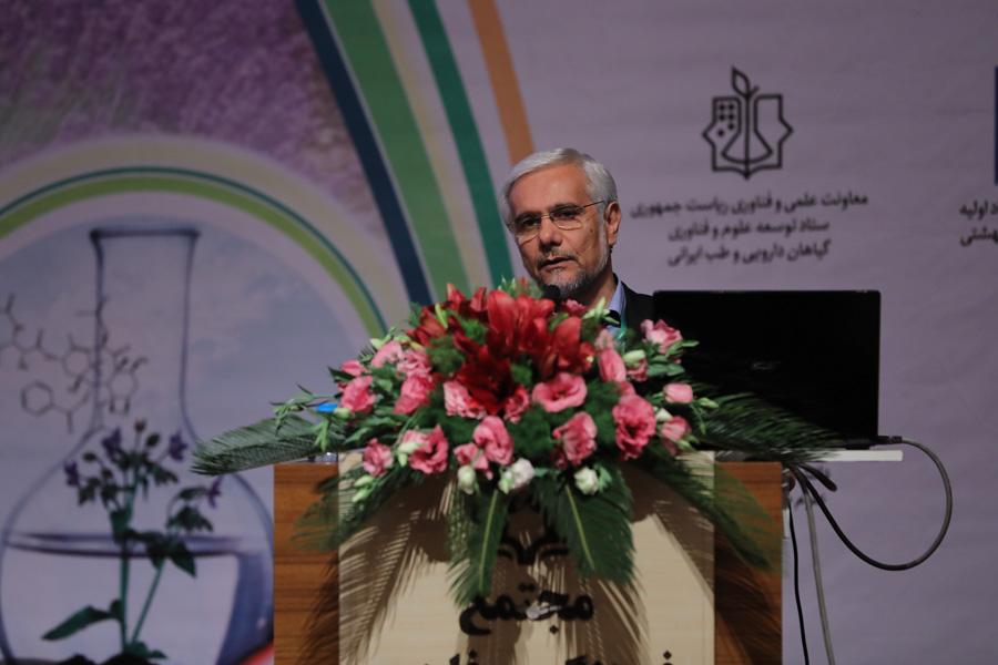 محمدحسن عصاره